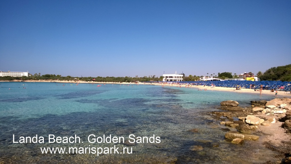 Landa Beach. Golden Sands, Cyprus