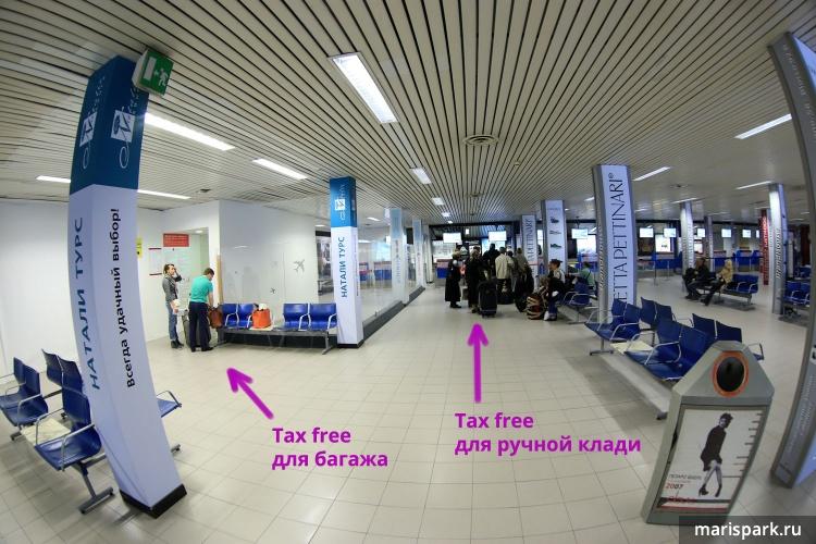 Обмен валюты в Праге  pragapraharu