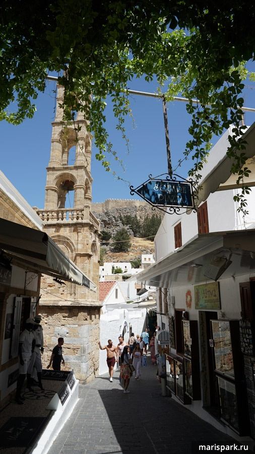 Old town Lindos