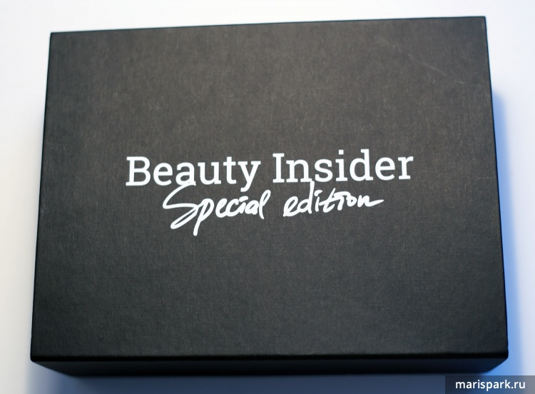 Beauty Insider box. Special Edition